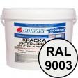 Краска интерьерная для стен белая RAL 9003 ВДАК-202 ECON - ведро 15 кг
