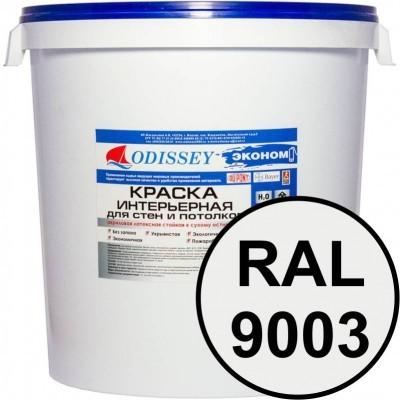Краска интерьерная для стен белая RAL 9003 ВДАК-202 ECON - евробак 45 кг