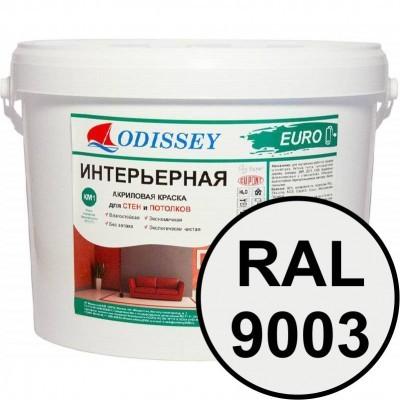 Краска интерьерная для стен белая RAL 9003 ВДАК-202 EURO - ведро 15 кг