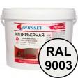 Краска интерьерная для стен белая RAL 9003 ВДАК-202 PREMIUM - ведро 15 кг
