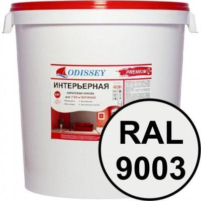 Краска интерьерная для стен белая RAL 9003 ВДАК-202 PREMIUM - евробак 45 кг