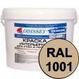 Краска интерьерная для стен бежевая RAL 1001 ВДАК-202 ECON - ведро 15 кг