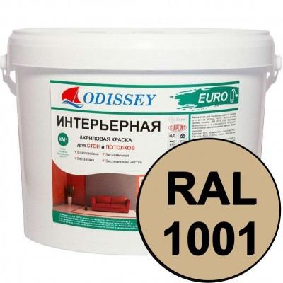 Краска интерьерная для стен бежевая RAL 1001 ВДАК-202 EURO - ведро 15 кг