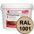 Краска интерьерная для стен бежевая RAL 1001 ВДАК-202 PREMIUM - ведро 15 кг