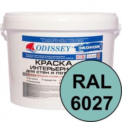 Краска интерьерная для стен бирюзовая RAL 6027 ВДАК-202 ECON - ведро 15 кг