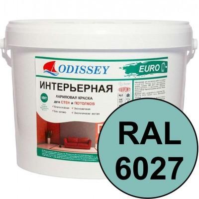 Краска интерьерная для стен бирюзовая RAL 6027 ВДАК-202 EURO - ведро 15 кг