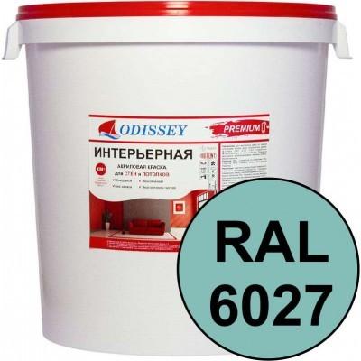 Краска интерьерная для стен бирюзовая RAL 6027 ВДАК-202 PREMIUM - евробак 45 кг
