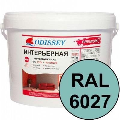 Краска интерьерная для стен бирюзовая RAL 6027 ВДАК-202 PREMIUM - ведро 15 кг
