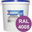 Краска интерьерная для стен фиолетовая RAL 4008 ВДАК-202 ECON - евробак 42 кг