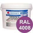 Краска интерьерная для стен фиолетовая RAL 4008 ВДАК-202 ECON - ведро 14 кг