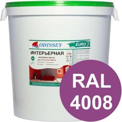 Краска интерьерная для стен фиолетовая RAL 4008 ВДАК-202 EURO - евробак 42 кг