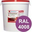 Краска интерьерная для стен фиолетовая RAL 4008 ВДАК-202 PREMIUM - евробак 42 кг