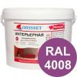 Краска интерьерная для стен фиолетовая RAL 4008 ВДАК-202 PREMIUM - ведро 14 кг
