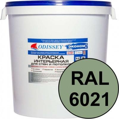 Краска интерьерная для стен фисташковая RAL 6021 ВДАК-202 ECON - евробак 42 кг