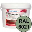 Краска интерьерная для стен фисташковая RAL 6021 ВДАК-202 PREMIUM - ведро 14 кг