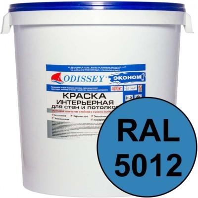 Краска интерьерная для стен голубая RAL 5012 ВДАК-202 ECON - евробак 42 кг