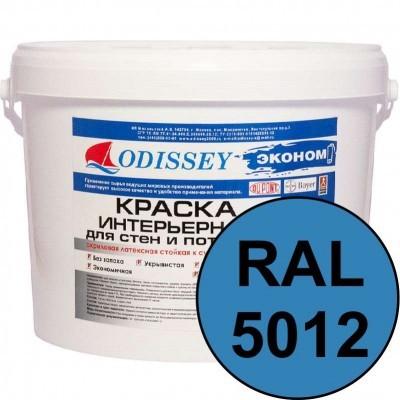 Краска интерьерная для стен голубая RAL 5012 ВДАК-202 ECON - ведро 14 кг