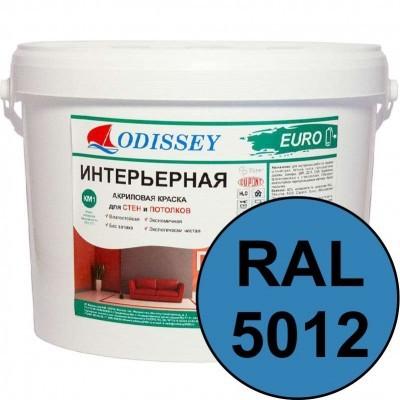 Краска интерьерная для стен голубая RAL 5012 ВДАК-202 EURO - ведро 14 кг