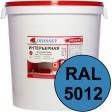 Краска интерьерная для стен голубая RAL 5012 ВДАК-202 PREMIUM - евробак 42 кг