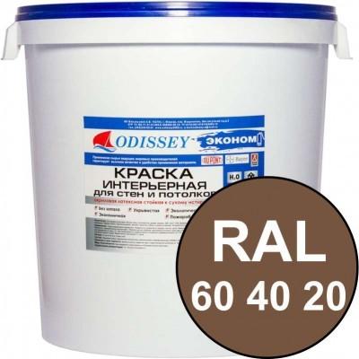 Краска интерьерная для стен кофейная RAL 060 40 20 ВДАК-202 ECON - евробак 42 кг