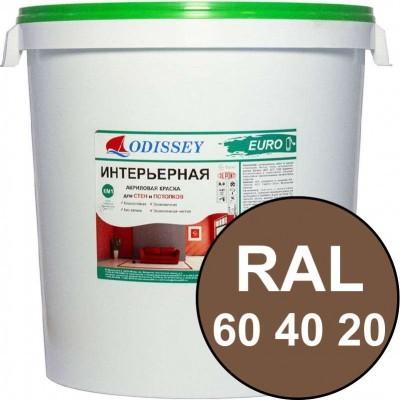 Краска интерьерная для стен кофейная RAL 060 40 20 ВДАК-202 EURO - евробак 42 кг