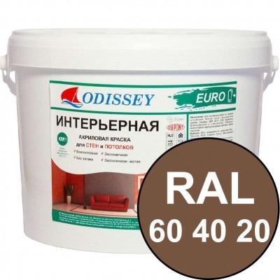 Краска интерьерная для стен кофейная RAL 060 40 20 ВДАК-202 EURO - ведро 14 кг