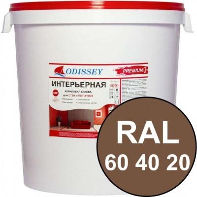 Краска интерьерная для стен кофейная RAL 060 40 20 ВДАК-202 PREMIUM - евробак 42 кг