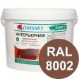 Краска интерьерная для стен коричневая RAL 8002 ВДАК-202 EURO - ведро 14 кг