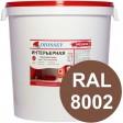 Краска интерьерная для стен коричневая RAL 8002 ВДАК-202 PREMIUM - евробак 42 кг