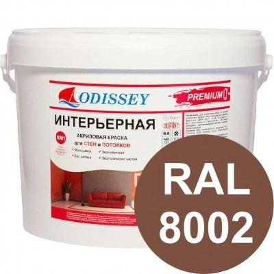 Краска интерьерная для стен коричневая RAL 8002 ВДАК-202 PREMIUM - ведро 14 кг