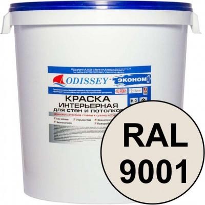 Краска интерьерная для стен кремовая RAL 9001 ВДАК-202 ECON - евробак 45 кг