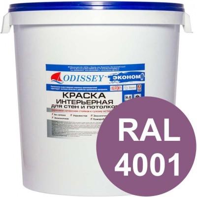 Краска интерьерная для стен лавандовая RAL 4001 ВДАК-202 ECON - евробак 42 кг