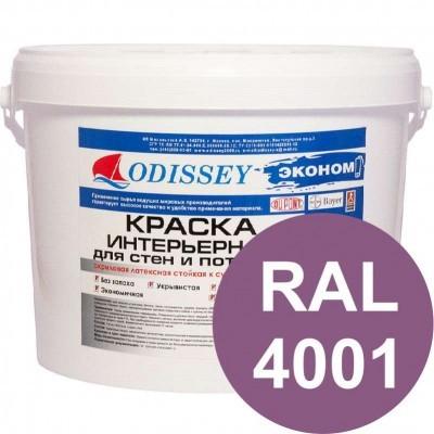 Краска интерьерная для стен лавандовая RAL 4001 ВДАК-202 ECON - ведро 14 кг