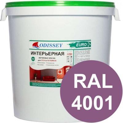 Краска интерьерная для стен лавандовая RAL 4001 ВДАК-202 PREMIUM - евробак 42 кг