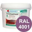 Краска интерьерная для стен лавандовая RAL 4001 ВДАК-202 EURO - ведро 14 кг