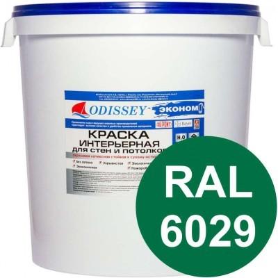 Краска интерьерная для стен мятная RAL 6029 ВДАК-202 ECON - евробак 42 кг