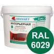 Краска интерьерная для стен мятная RAL 6029 ВДАК-202 EURO - ведро 14 кг