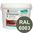 Краска интерьерная для стен оливковая RAL 6003 ВДАК-202 EURO - ведро 14 кг