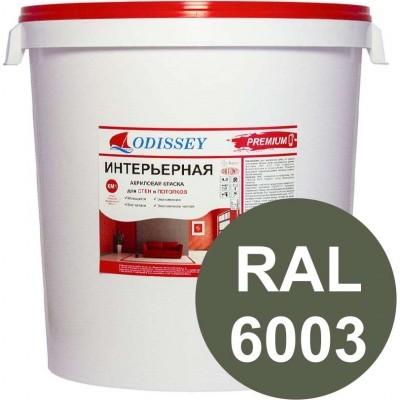 Краска интерьерная для стен оливковая RAL 6003 ВДАК-202 PREMIUM - евробак 42 кг