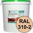 Краска интерьерная для стен персиковая RAL 310-2 ВДАК-202 EURO - евробак 45 кг