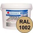 Краска интерьерная для стен песочная RAL 1002 ВДАК-202 ECON - ведро 14 кг