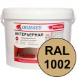 Краска интерьерная для стен песочная RAL 1002 ВДАК-202 PREMIUM - ведро 14 кг