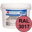 Краска интерьерная для стен розовая RAL 3017 ВДАК-202 ECON - ведро 14 кг