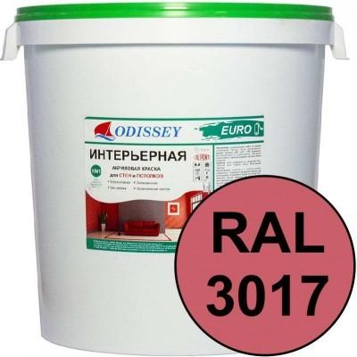 Краска интерьерная для стен розовая RAL 3017 ВДАК-202 EURO - евробак 42 кг