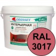 Краска интерьерная для стен розовая RAL 3017 ВДАК-202 EURO - ведро 14 кг