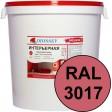 Краска интерьерная для стен розовая RAL 3017 ВДАК-202 PREMIUM - евробак 42 кг