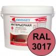 Краска интерьерная для стен розовая RAL 3017 ВДАК-202 PREMIUM - ведро 14 кг