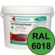 Краска интерьерная для стен салатовая RAL 6018 ВДАК-202 EURO - ведро 14 кг
