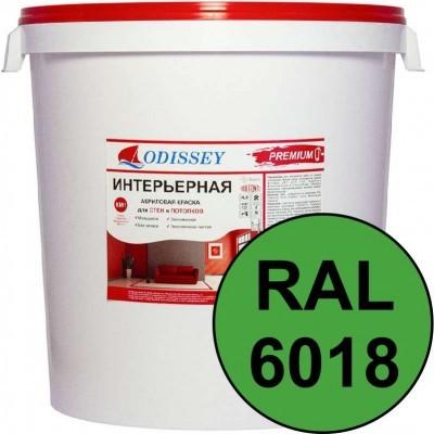 Краска интерьерная для стен салатовая RAL 6018 ВДАК-202 PREMIUM - евробак 42 кг