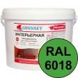 Краска интерьерная для стен салатовая RAL 6018 ВДАК-202 PREMIUM - ведро 14 кг